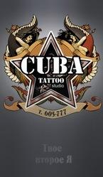 Татуировки,  пирсинг,  татуаж