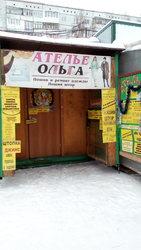 Продаётся Торговый павильон с местом на охраняемом рынке