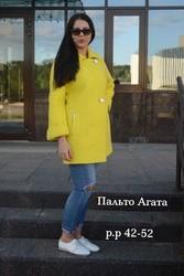 Женское пальто со склада производителя.