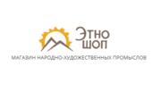 Этно-шоп - магазин народно-художественных промыслов