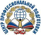 АНОО ДПО «ЦПП» Курсы «пожарно-технического минимума»