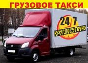 Услуги грузчиков в Омске работаем честно