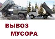 Вывоз мусора со всех районов города Омска